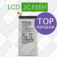 Аккумулятор для телефона Samsung Galaxy A7 EB-BA700ABE A700F