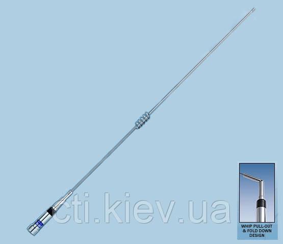 АНТЕННА ANLI WH-711C, VHF/UHF, 98 СМ