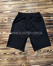 Мужские шорты PUMA (Реплика), фото 3