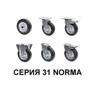 Колеса из стандартной черной резины серия 31 Norma