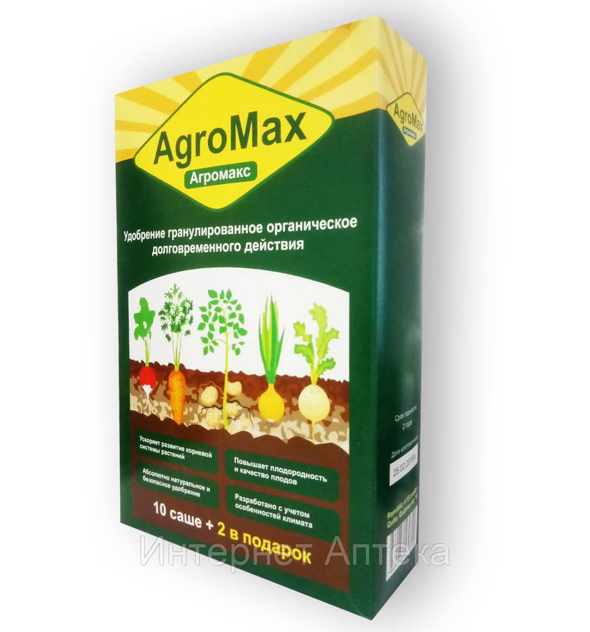 Биоудобрение agromax - АгроМакс, удобрение agromax