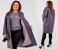 Кашемировое пальто для полных на запах серое
