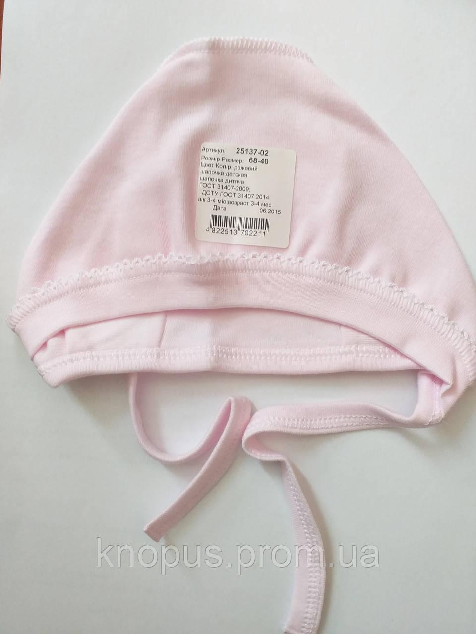 Чепчик для девочки розовый, Garden baby