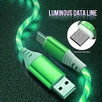 Кабель USB Type-C з неоновим підсвічуванням 2А, 1м - висока якість - зелений