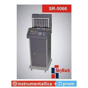 Установка для тестирования и ультразвуковой чистки форсунок SR-5066 SkyRack