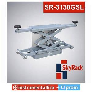 Автомобильная ножничная гидравлическая траверса SR-3130GSL SkyRack