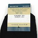 Высокие черные мужские носки Стиль Хода лайкра, фото 2