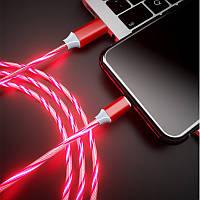 Кабель USB Lightning с неоновой подсветкой 2А, 1м - высокое качество - красный