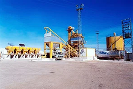 Стационарный асфальтный завод циклического действия Сesan CSP 100 т/час