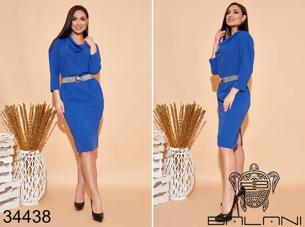 Элегантное женское платье с поясом размер: 48,50,52,54,56,58,60,62