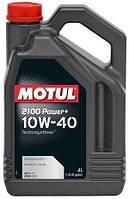 Моторное масло MOTUL 2100 POWER + 10W-40  (4L) Масла оригинал, с защитным штрих кодом 4-208л уп.