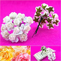 Роза бумажная 1,5см (букет 12шт) Цвет - БЕЛЫЙ
