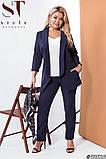 Женский деловой брючный костюм тройка  48,50,52р.(5расцв), фото 7