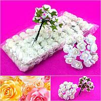 (ОПТ,12 букетиков) Роза бумажная 1.5см (144 шт) Цвет -БЕЛЫЙ