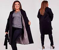 Кашемировое пальто для полных на запах черное