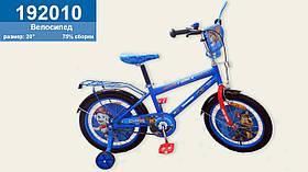 Велосипед 2-х колес 20'' 192010 Paw Patrol со звонком,зеркалом,без доп.колес