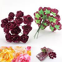 Роза бумажная 1,5см (букет 12 шт) Цвет - БОРДО
