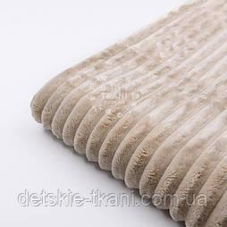 Відріз плюшу в смужку Stripes бежевого кольору, розмір 100*80 см