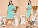 Элегантное женское платье со вставкой из сетки  размер: 48-50,52-54,56-58,60-62, фото 3