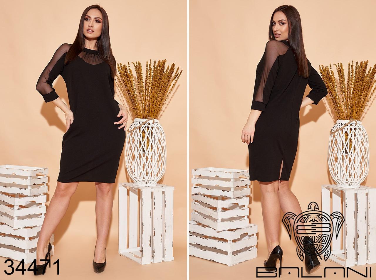 Элегантное женское платье со вставкой из сетки  размер: 48-50,52-54,56-58,60-62