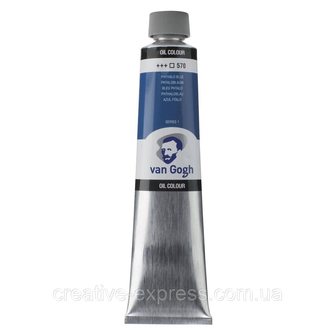 Фарба олійна VAN GOGH, (570) Синій ФЦ, 200 мл, Royal Talens