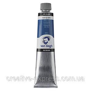 Фарба олійна VAN GOGH, (570) Синій ФЦ, 200 мл, Royal Talens, фото 2