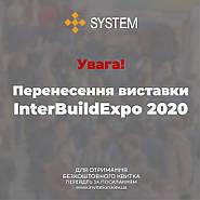 Перенесення виставки INTER BUILD EXPO 2020!