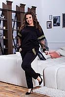 Красивый яркий женский батальный трикотажный костюм: кофточка+брюки р.50-56. Арт-1870/3