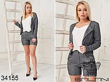 Жіночий костюм трійка -шорти, піджак , майка (42-44;44-46р)