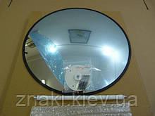Cферическое зеркало Ø700