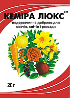 Кемира Люкс, Минеральное удобрение, NPK 14-11-25, 20 г