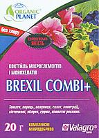 Brexil Combi (Брексил Комби), Микроэлементы, 20 г, Valagro