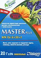 Master (Мастер), Минеральное удобрение, 20 г, NPK 15-5-30, Valagro