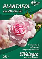 Plantafol (Плантафол), Минеральное удобрение, 25 г, NPK 20-20-20, Valagro