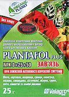 Plantafol (Плантафол), Минеральное удобрение, 25 г, NPK 0-25-50, Valagro