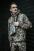 Мужской спортивный костюм Nike + барсетка в подарок 20996 камуфляж, фото 1
