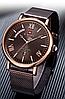 Мужские кварцевые наручные часы Naviforce NF3006 Brown-Cuprum, фото 2