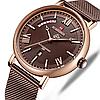 Мужские кварцевые наручные часы Naviforce NF3006 Brown-Cuprum, фото 4