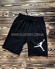 Мужские шорты Jordan (Реплика)