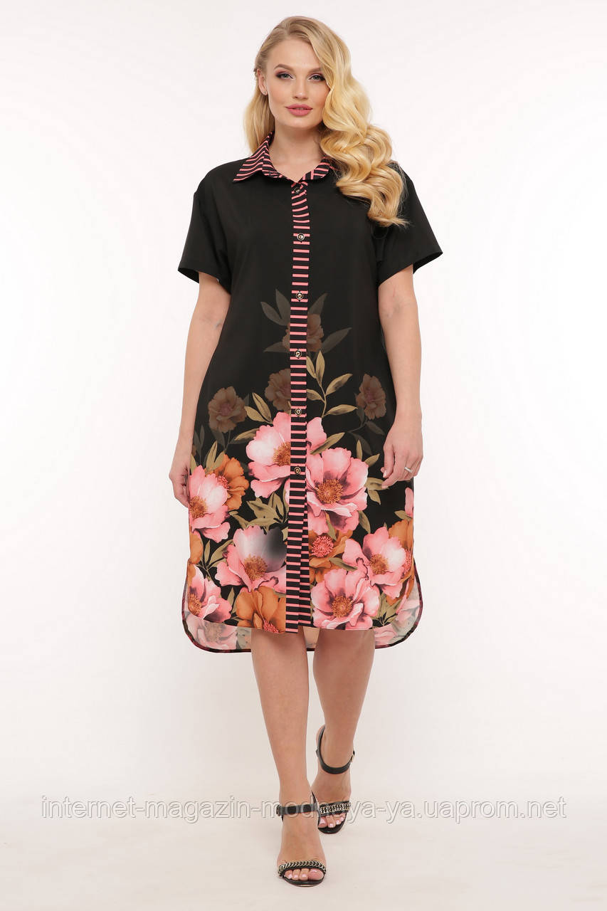 Платье рубашка женский Сати  р. 52-58