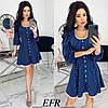 Платье женское в горошек (5 цветов) ЕФ/-506 - Темно-синий