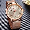 Мужские кварцевые наручные часы Naviforce NF3006 All Cuprum, фото 3