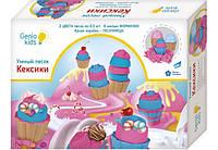 Набор для детского творчества Genio Kids Умный песок Кексики TA1009V