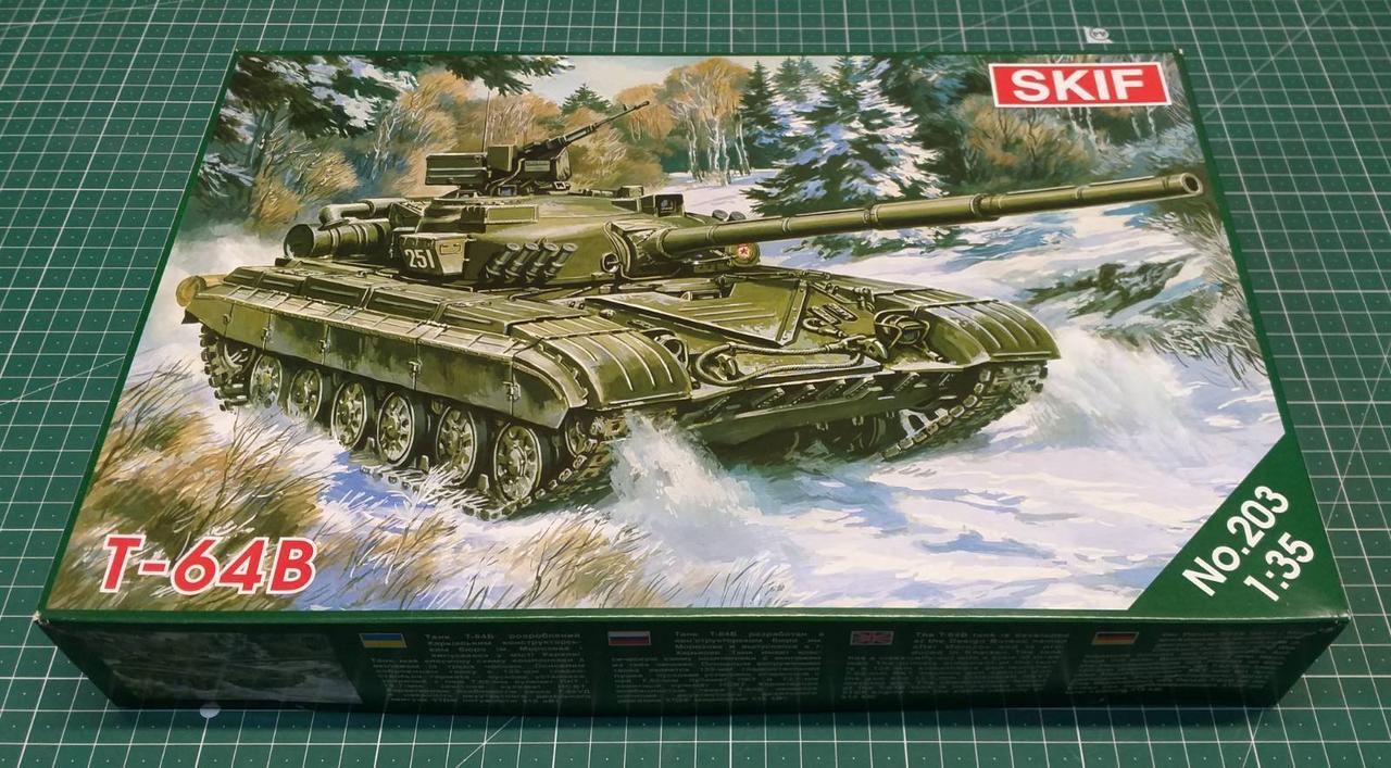 Т-64Б Советский основной боевой танк. Пластиковая модель для сборки. 1/35 SKIF MK203