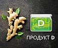 """""""D"""" (новый Детокс) - детоксикация организма (new Detox), фото 8"""