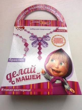 """Набір для творчості:01-07 """"Делай с Машей""""(Колье) Danko Toys, фото 2"""