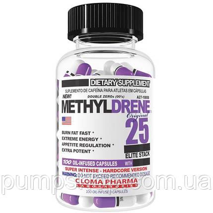 Жіросжігателя Cloma Pharma Methyldrene Elite 100 капс., фото 2