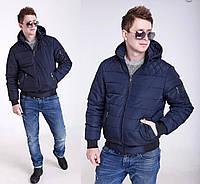 Стильная демисезонная мужская куртка