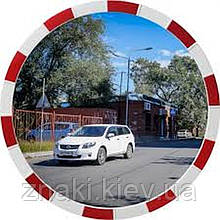 Дорожное зеркало MEGA 750мм