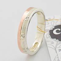 Серебряное кольцо с золотом ЯК283 белые фианиты вес 2.9 г размер 17